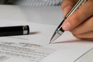Договор купли продажи недвижимости (Квартиры)