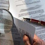 защиты прав собственности;