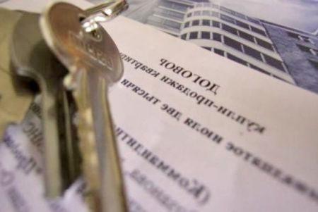 Сопровождение сделки по продаже квартиры