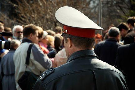 Обжалование действий (бездействия) воинских должностных лиц