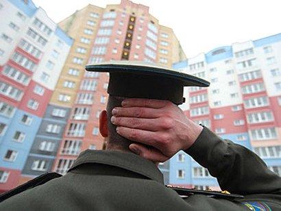 Обеспечение военнослужащих жилыми помещениями