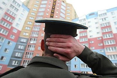 Отдел защиты прав военнослужащих в Краснодаре