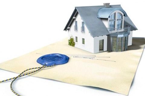 Отдел защиты прав собственности