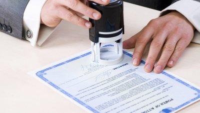 Государственная регистрация прав