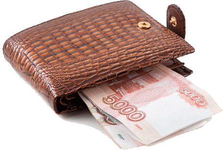 Помощь в получении кредита для физических лиц