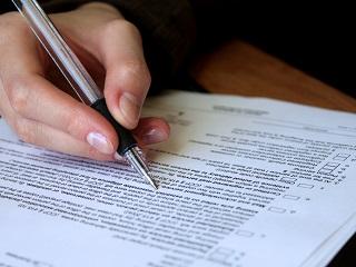 трудовой договор и его юридическая сила