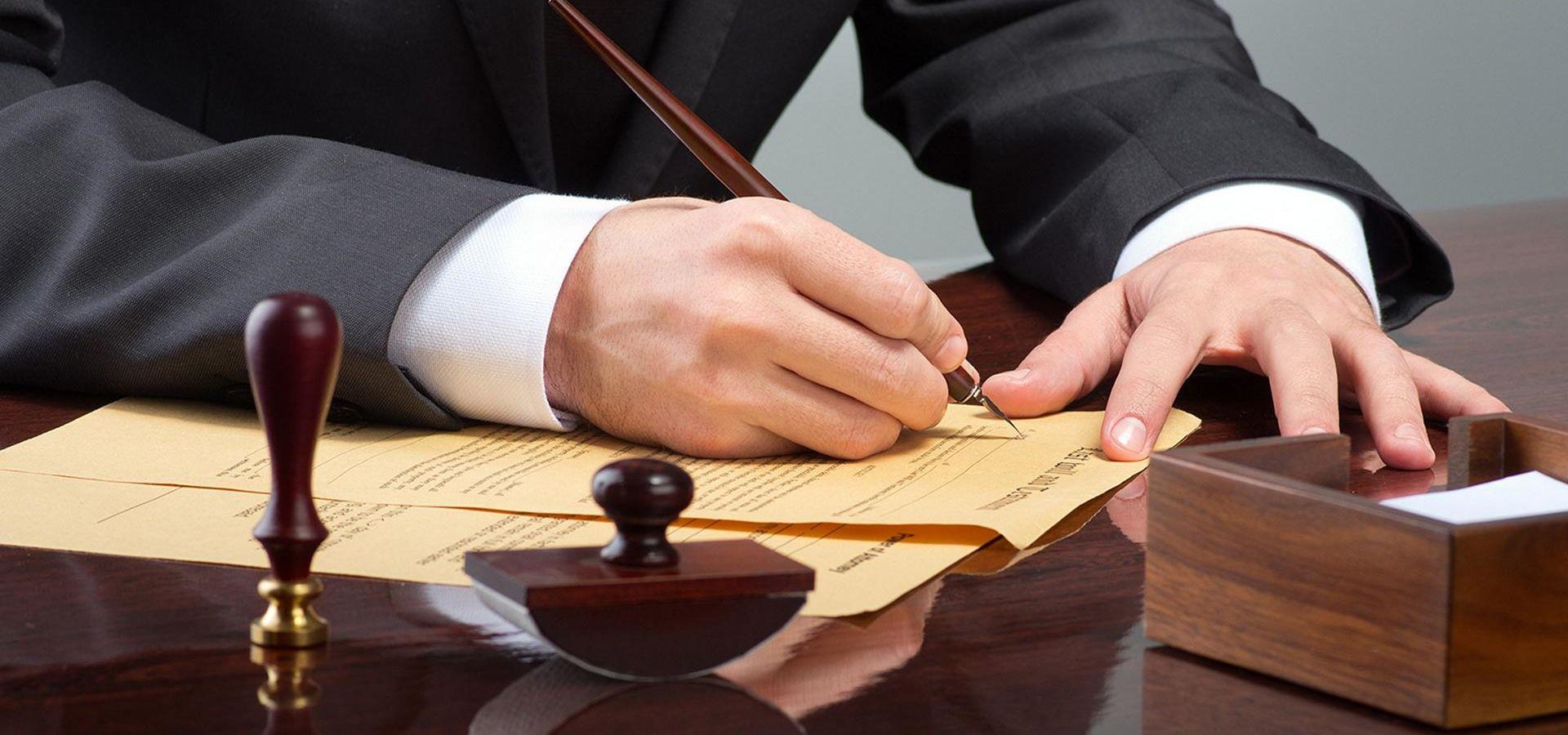 Адвокат по земельным спорам