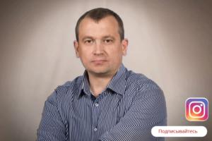 Экспертиза строек Краснодара - подписывайтесь на instagram
